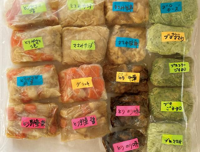 画像: 料理研究家・堀江ひろ子さんが作る正夫さんへの食事。