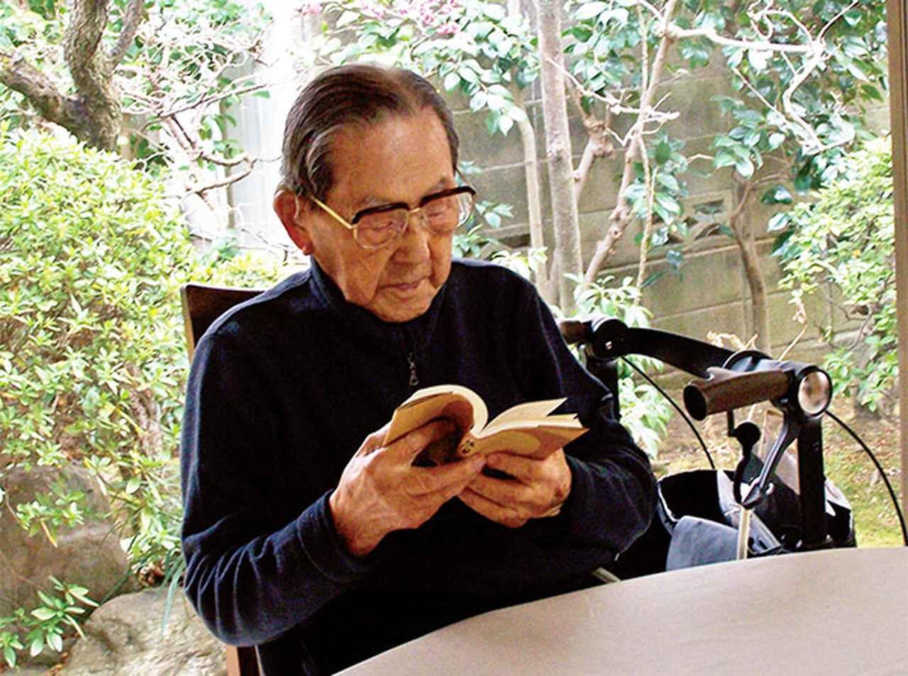 画像: 105歳の今も毎日読書!作者の名前もスラスラ言える。