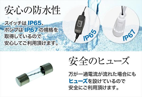 画像: 安心の防水規格を取得済み