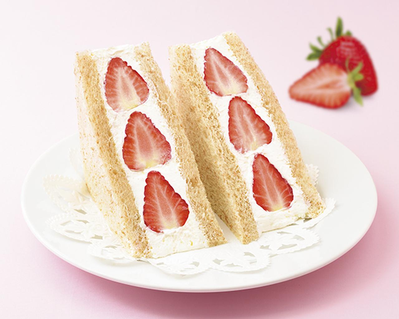 画像: 苺のフルーツサンドウィッチ