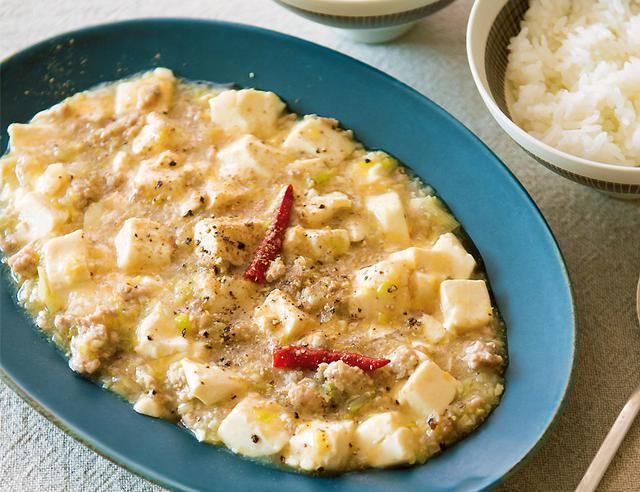 画像: ニンニク塩麹のあっさり風味にピリ辛が加わっておはしが止まらない!
