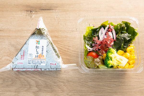 画像1: 野菜・海藻・豆類をプラスするのがお勧め