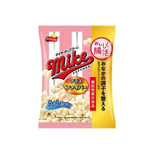 画像: マイクポップコーン プラスファイバーうすしお味(45g)/希望小売価格125円