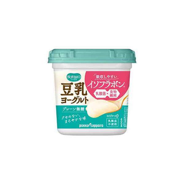 画像: ソイビオ豆乳ヨーグルト プレーン無糖(400g)/希望小売価格 270 円
