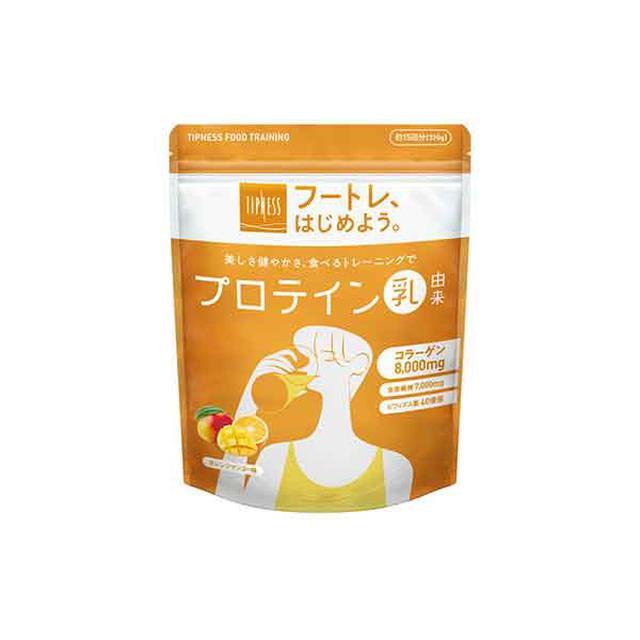 画像: フートレプロテイン(オレンジマンゴー味)(390g)/3,456円