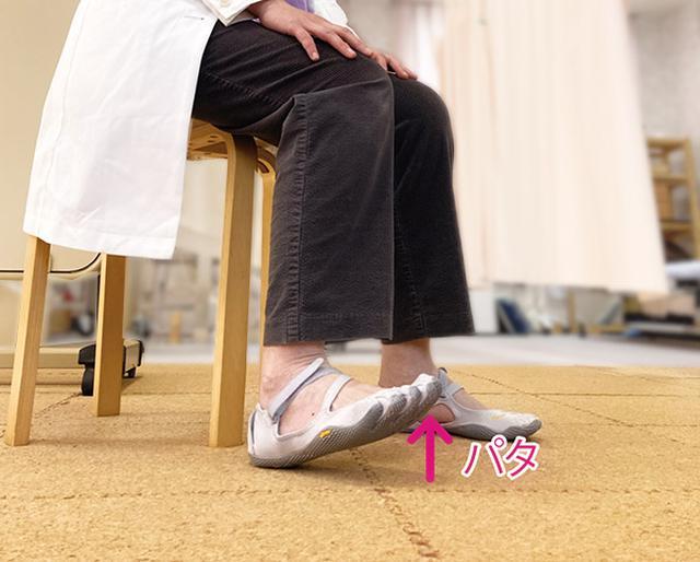 画像1: 菅沼先生のふくらはぎ筋トレ