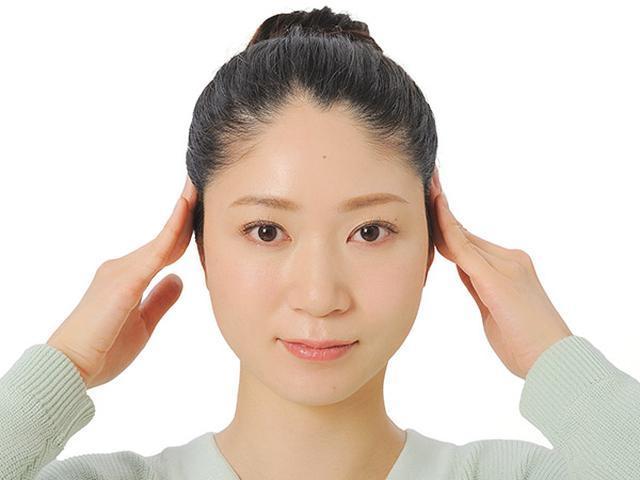 画像: 耳の上押しのやり方