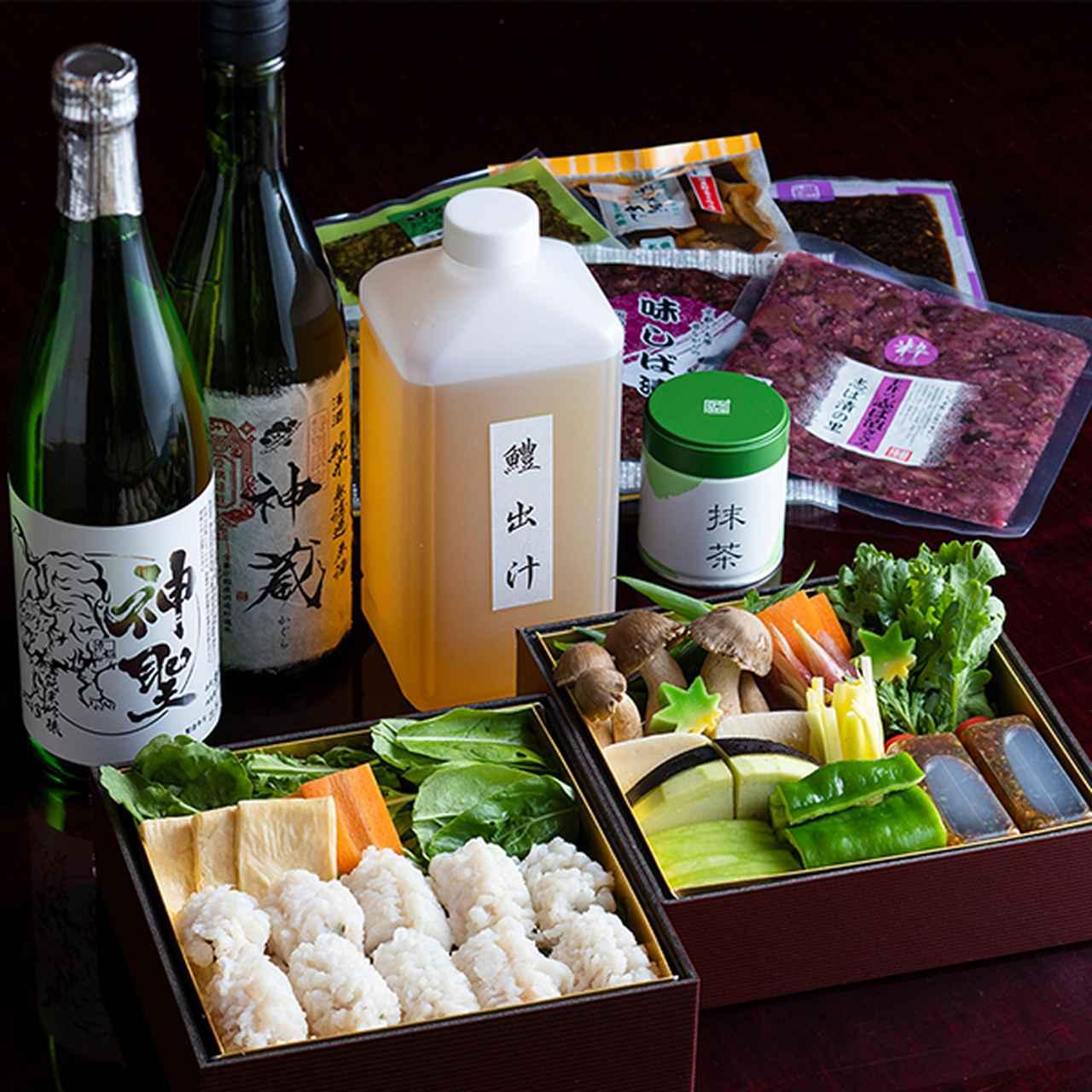 画像: 鱧鍋などの「御前」に京の酒、宇治茶、京漬物がついてくる。