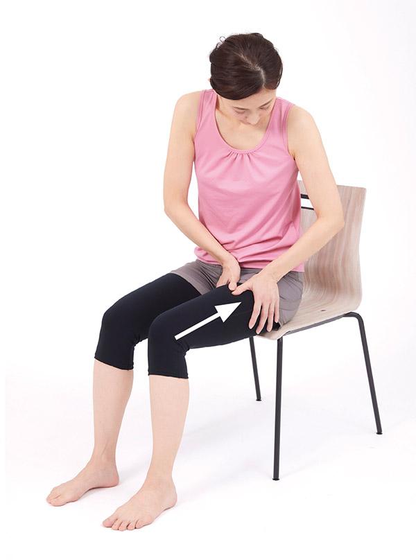 画像2: 足のマッサージのやり方