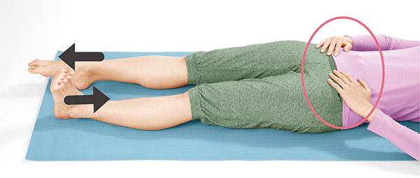 画像: 足首パタパタのやり方
