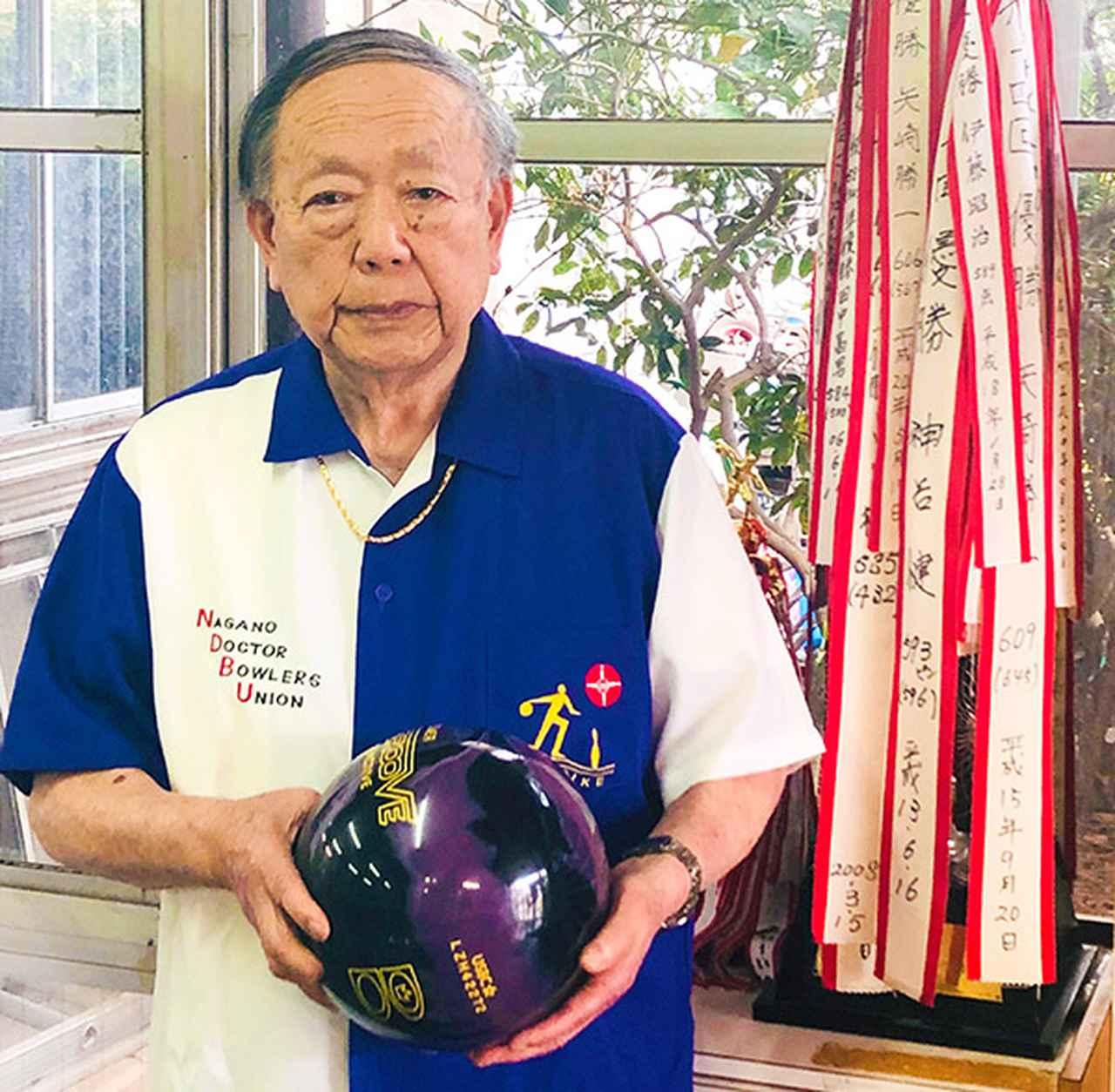 画像: 長野県医師ボウリング連盟のユニフォームを着て、トロフィーの前に立つ神谷さん。体力を維持し脳も活性化!