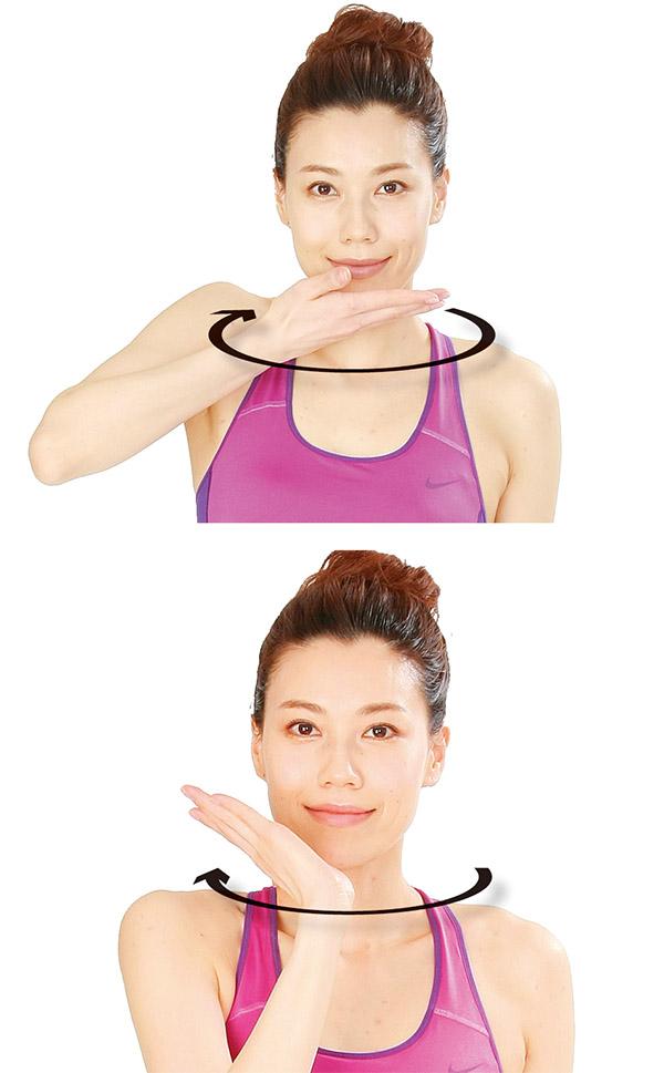 画像2: 腕上げストレッチのやり方