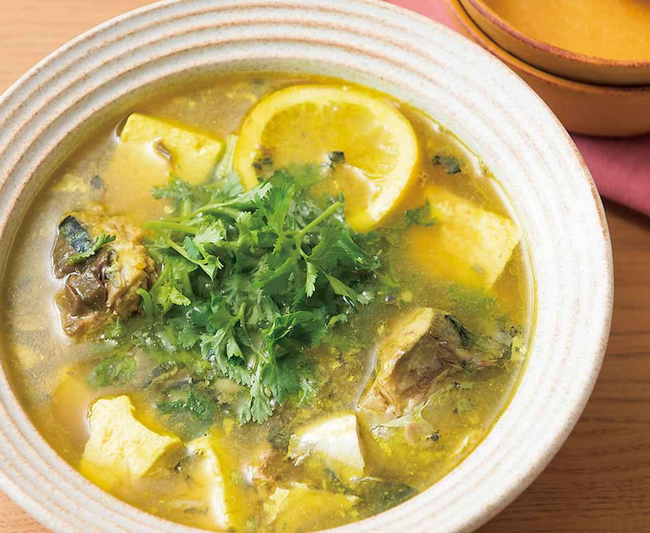画像: サバ缶豆腐のターメリックスープ