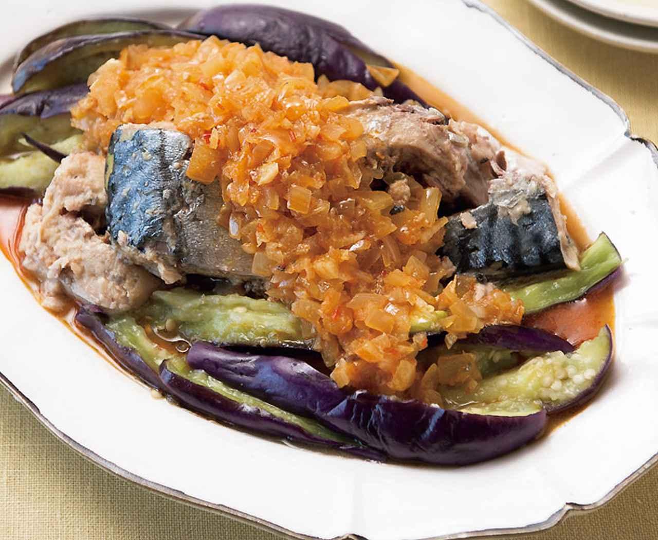 画像: サバ缶と蒸しナスのピリ辛タマネギダレ