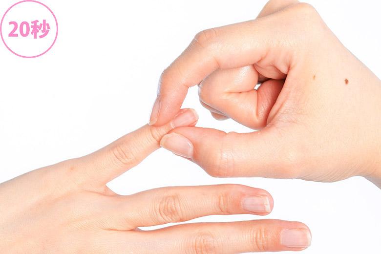 画像5: 爪もみのやり方