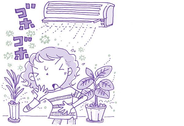 画像: 部屋の湿度が50~60%を超えないように保つ