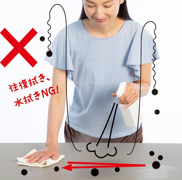 画像1: 一方向に乾拭きが大原則!往復拭き・水拭きはNG