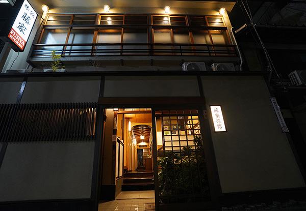 画像: 趣のある夜の藤家旅館。