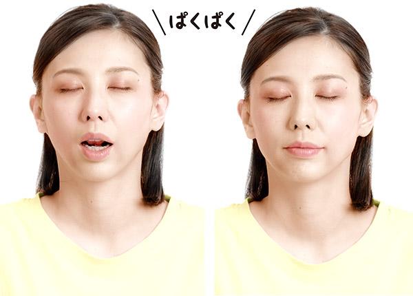 画像2: 口ぱくぱくのやり方