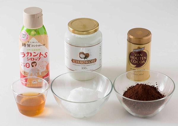 画像1: ココナッツオイルチョコの作り方