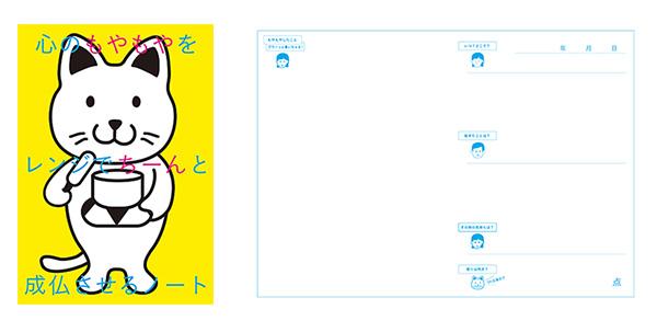 画像: 黄色表紙は見開きタイプ。