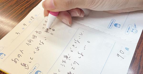 画像: 何を書いてもOK!