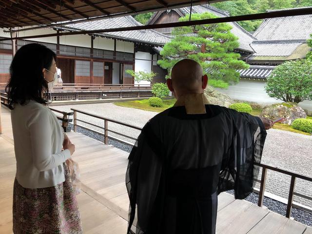画像3: Sky Zen Meditationとは…