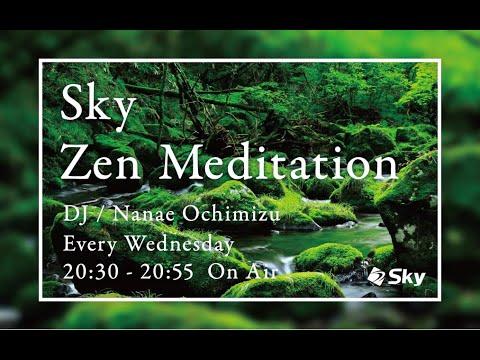 画像: Sky Zen Meditation - 第69回 2021年7月21日放送|Sky株式会社 youtu.be
