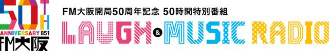 画像1: 第3部:MIRAIT Technologies Lookin' Back 50 years with Technologies