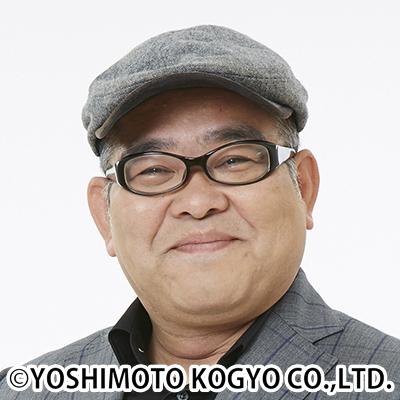 画像: 矢野・兵働 兵働