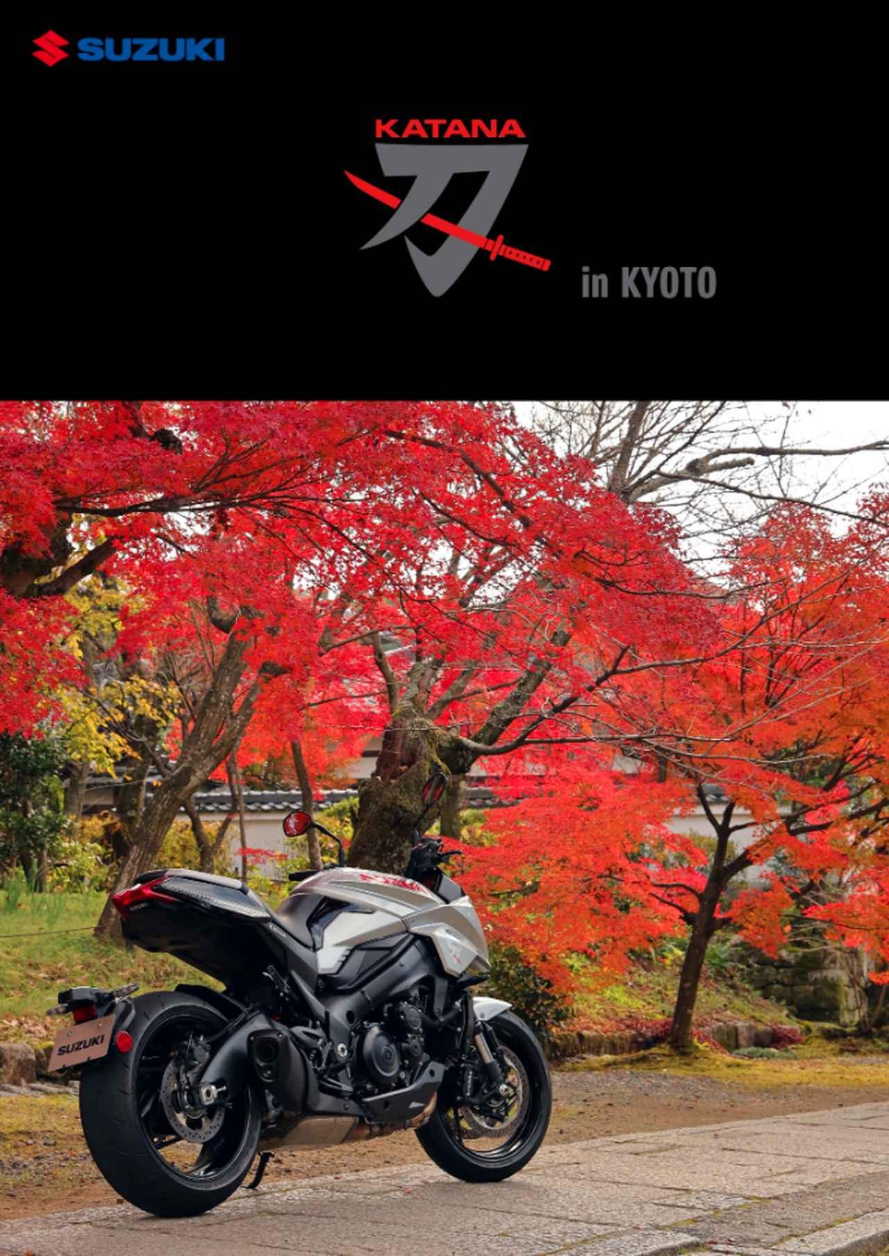 画像: 写真をタップで特設サイトへジャンプします www1.suzuki.co.jp