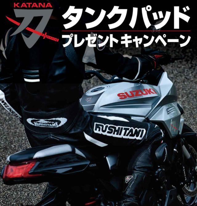 画像: スズキのバイク!TOPページはコチラから