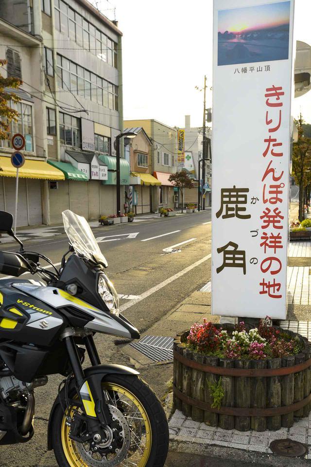 画像: バイク乗りにとっては秋の味覚! 秋田名物『きりたんぽ』発祥の地ってどこか知ってる?【スズキのバイク!とツーリング②/東北編】