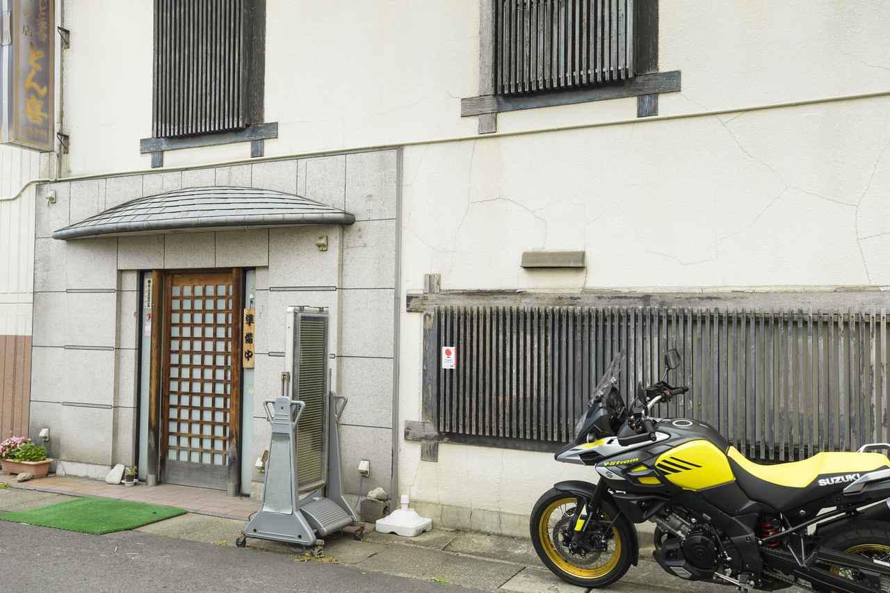 画像: 今回は飛び込みで「とん喜」というお店で食べることができました!鹿角花輪駅の近くです