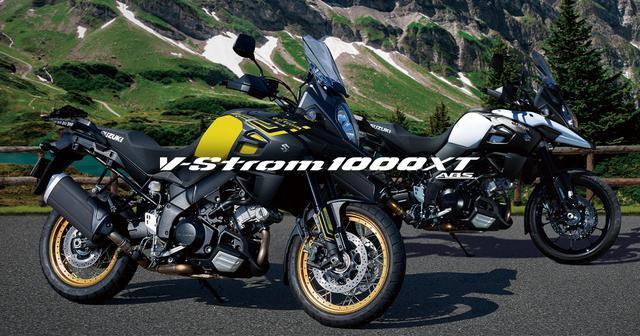 画像: Vストローム1000XT ABS / Vストローム1000 ABSスズキ