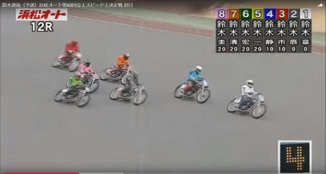 画像3: 浜松オートYoutubeチャンネルより