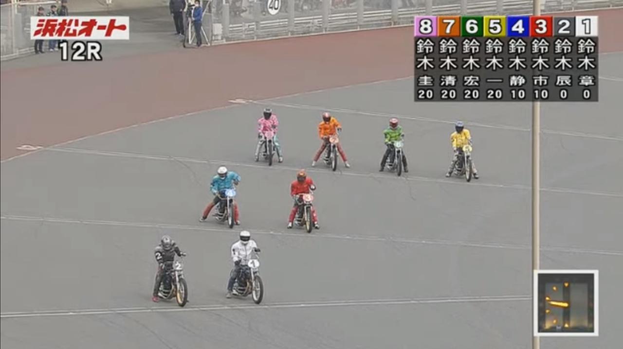 画像1: 浜松オートYoutubeチャンネルより