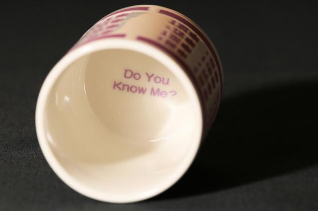 画像: ええ、もちろん知ってるさ。君の名は……湯呑!!