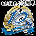 画像: ローダウンキット For SUZUKI P&A International / パイツマイヤーカンパニー