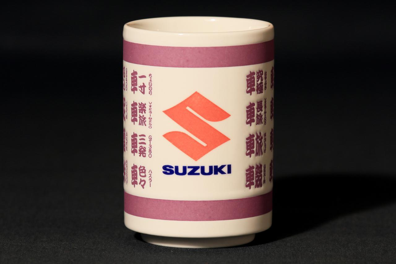 画像: 「スズキ WEBモーターサイクルショー」で購入した、 湯呑 です!!