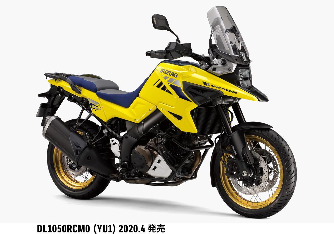 画像: スズキ『Vストローム1050』シリーズが正式発表!【SUZUKI V-Strom1050/XT】