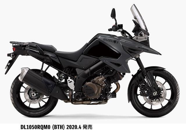 画像5: 【価格と発売日】スズキ新型『Vストローム1050』が、まさかのプライスで正式発表っ!?【SUZUKI V-Strom1050/XT】