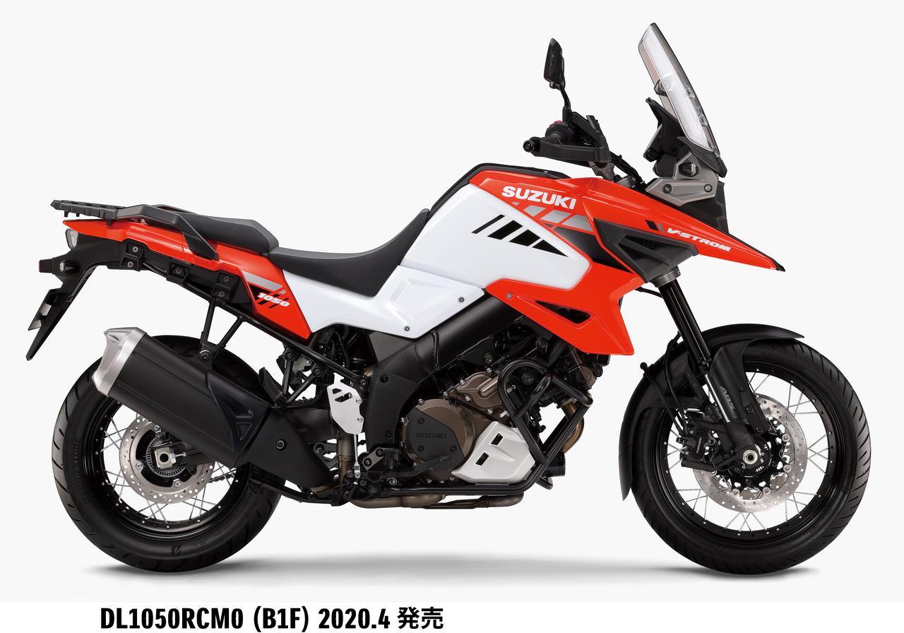 画像1: 【価格と発売日】スズキ新型『Vストローム1050』が、まさかのプライスで正式発表っ!?【SUZUKI V-Strom1050/XT】