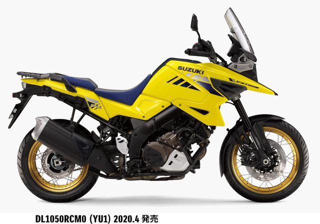 画像2: 【価格と発売日】スズキ新型『Vストローム1050』が、まさかのプライスで正式発表っ!?【SUZUKI V-Strom1050/XT】