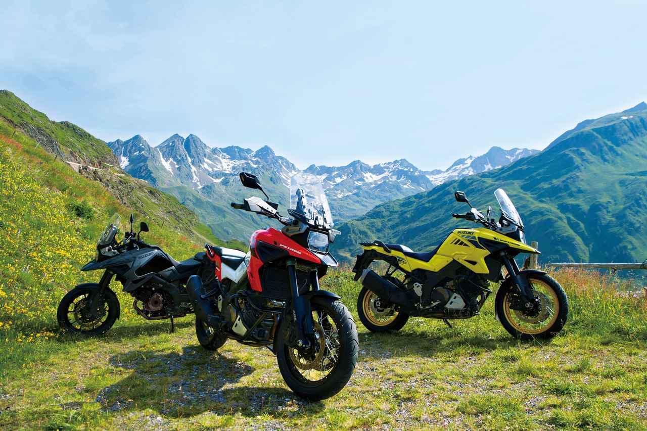 画像: 価格差は8万8000円。新型『Vストローム1050』と上級モデル『Vストローム1050 XT』は何が違う?- スズキのバイク!