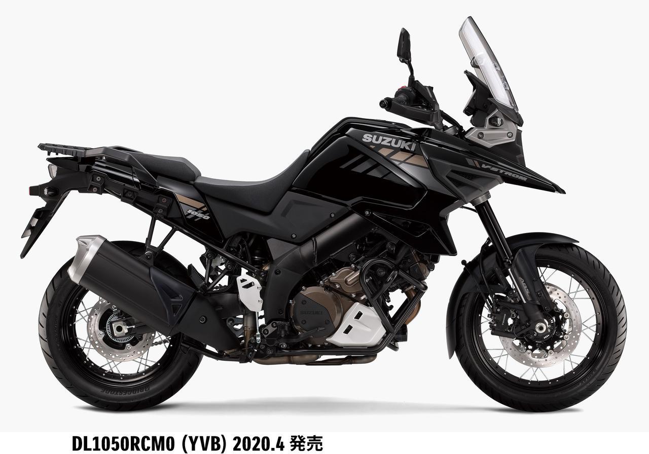 画像3: 【価格と発売日】スズキ新型『Vストローム1050』が、まさかのプライスで正式発表っ!?【SUZUKI V-Strom1050/XT】