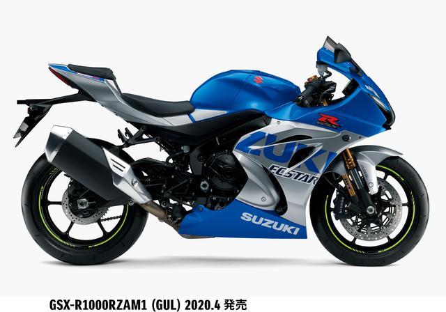 画像1: GSX-R1000Rファン必見! MotoGP日本グランプリでの『特別な体験』が当たるかも?