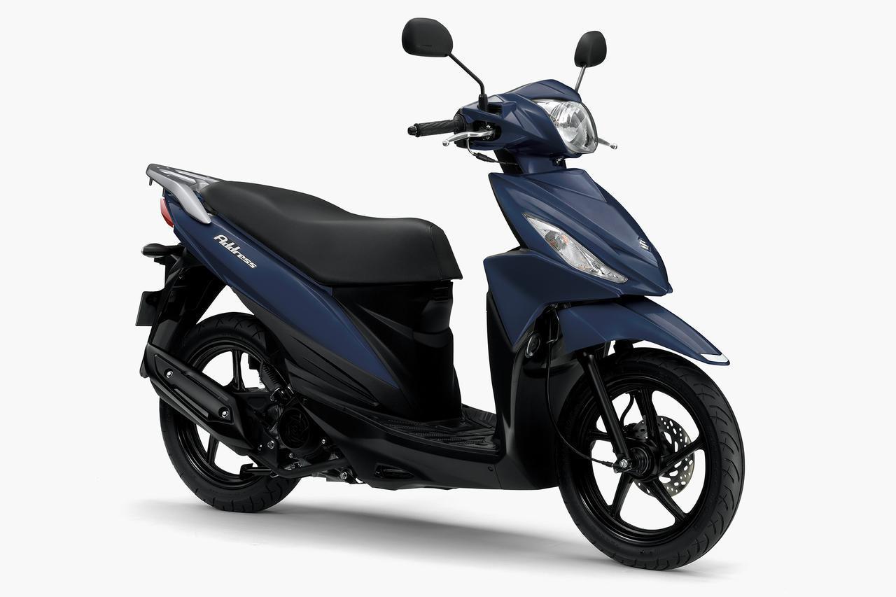 画像: SUZUKI アドレス110 総排気量:112cc メーカー希望小売価格(税込):21万7800円