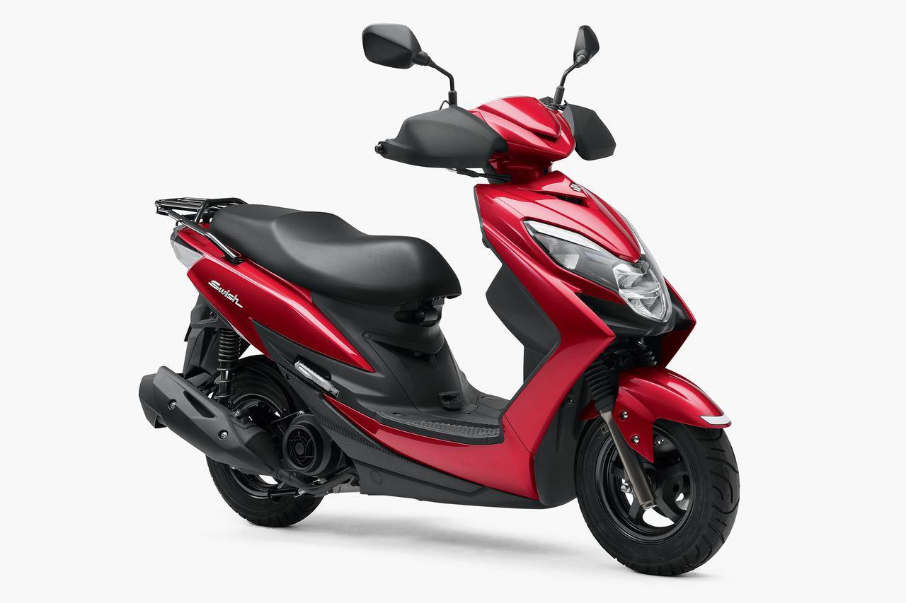 画像: SUZUKI スウィッシュ リミテッド 総排気量:124cc メーカー希望小売価格(税込):34万6500円