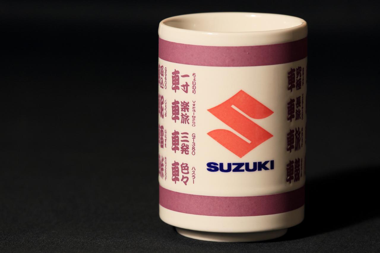 画像: 【クイズ】スズキ「湯呑」の2020年モデルはハイグリップ化に成功!? 創作漢字クイズも! - スズキのバイク!